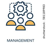 management vector icon  | Shutterstock .eps vector #581189983