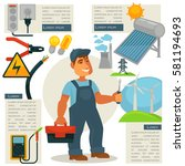 electrician profession... | Shutterstock .eps vector #581194693