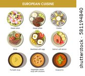 european cuisine icons for... | Shutterstock .eps vector #581194840