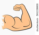 strong power muscle arms biceps ... | Shutterstock .eps vector #581228800