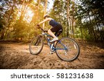 women on the nature of riding a ... | Shutterstock . vector #581231638