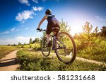 women on the nature of riding a ... | Shutterstock . vector #581231668