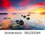 spectacular black sea in the... | Shutterstock . vector #581232364