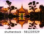 iconic at wat arun as abstract... | Shutterstock . vector #581235529