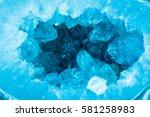 cross section slice detail... | Shutterstock . vector #581258983