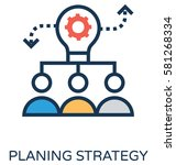 planning strategy vector icon | Shutterstock .eps vector #581268334