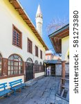 Small photo of Women visiting Asci Huseyin Aga Mosque