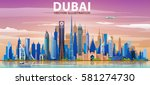 dubai skyline with panorama in... | Shutterstock .eps vector #581274730