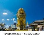 brave lion posture sitting... | Shutterstock . vector #581279350