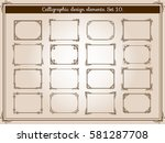 vector decoration vintage... | Shutterstock .eps vector #581287708