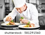 closeup of a concentrated male... | Shutterstock . vector #581291560