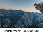 challenge your limits | Shutterstock . vector #581306380