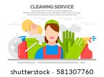 cleaning service flat... | Shutterstock .eps vector #581307760