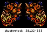 ethnic embroidery cutout flower ... | Shutterstock .eps vector #581334883