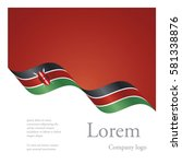 new brochure abstract design... | Shutterstock .eps vector #581338876