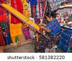 antigua guatemala dec 26  2015  ... | Shutterstock . vector #581382220
