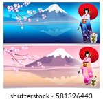 Japanese Travel Banners With...