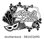 silhouette label with carnival... | Shutterstock .eps vector #581422690