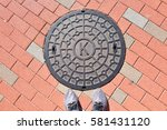 cover drains in japan | Shutterstock . vector #581431120