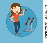 woman lifting heavy weight... | Shutterstock .eps vector #581462878
