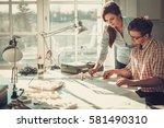 confident team of engineers... | Shutterstock . vector #581490310