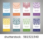 colorful ornamental ethnic... | Shutterstock .eps vector #581521540