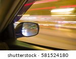 car side mirror and traffic... | Shutterstock . vector #581524180