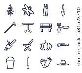 Gardening Icons Set. Set Of 16...