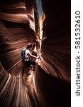 backpacker girl in zebra slot... | Shutterstock . vector #581532610