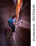backpacker girl in zebra slot... | Shutterstock . vector #581532640