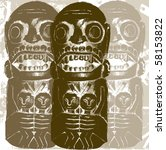 mask | Shutterstock . vector #58153822