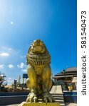 brave lion posture sitting... | Shutterstock . vector #581540473