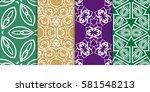 set of decorative floral...   Shutterstock .eps vector #581548213