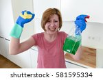 attractive service woman or... | Shutterstock . vector #581595334