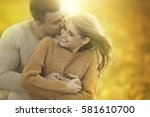 two young people in love | Shutterstock . vector #581610700