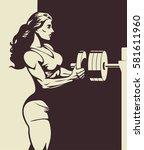bodybuilder woman hanging... | Shutterstock .eps vector #581611960