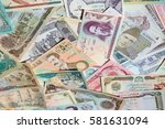 variety of middle east banknotes | Shutterstock . vector #581631094