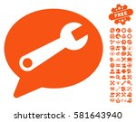 service message icon with bonus ... | Shutterstock .eps vector #581643940
