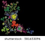 summer background with colorful ... | Shutterstock .eps vector #581653096