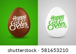 set of realistic easter eggs on ... | Shutterstock .eps vector #581653210