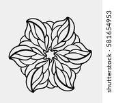 round contour pattern | Shutterstock .eps vector #581654953