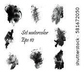 watercolor splashes. set of... | Shutterstock .eps vector #581672050