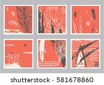 hand drawn set of creative... | Shutterstock . vector #581678860