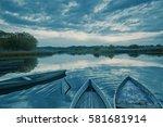 park of pateira de fermentelos... | Shutterstock . vector #581681914