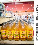 Small photo of KUALA LUMPUR, MALAYSIA, February 18, 2016: BRAGG Organic Apple Cider Vinegar is now the market leader in the premium acv market segment in Malaysia with wide distribution at retail stores.