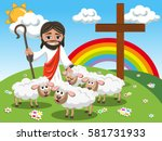 Cartoon Jesus Holding Stick An...