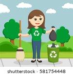 woman environmental activist... | Shutterstock .eps vector #581754448