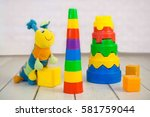 collection of toys for young... | Shutterstock . vector #581759044