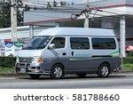 chiang mai  thailand  november  ... | Shutterstock . vector #581788660