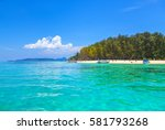 beautiful bamboo island in... | Shutterstock . vector #581793268